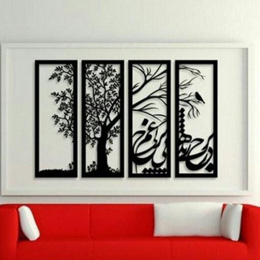 عکس تابلو 4 تیکه درخت هوم دکور  تابلو-4-تیکه-درخت-هوم-دکور