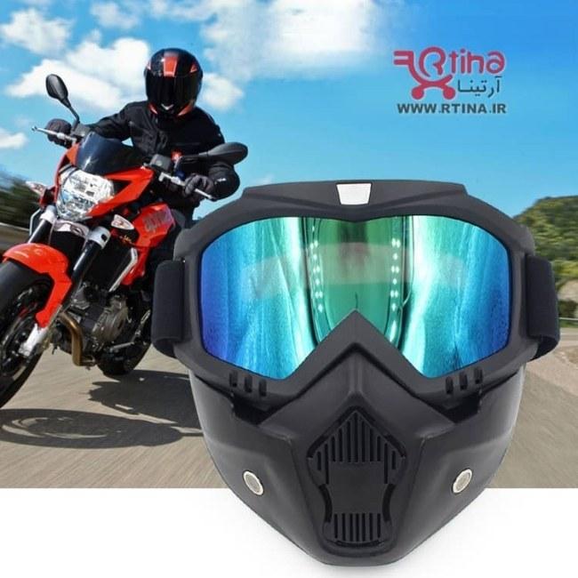 تصویر ماسک و عینک اسکی/ موتور سواری حرفه ای با ارسال رایگان