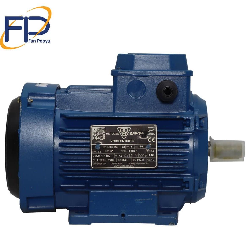 image الکترو موتور موتوژن قدرت 2.2kw کیلو وات3000دور