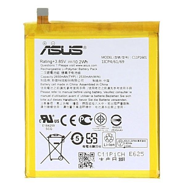 باتری اصلی گوشی ایسوس Zenfone 3 ZE520KL مدل C11P1601