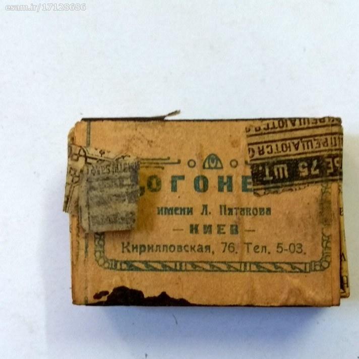 کبریت چوبی رضاشاهی تولید شوروی کمیاب