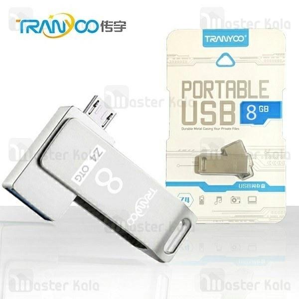فلش مموری 8 گیگابایت ترانیو Tranyoo Z4 OTG Portable USB مناسب موبایل