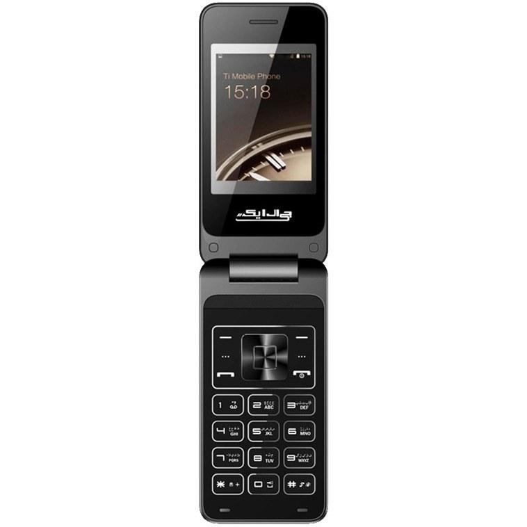 گوشی موبایل جی ال ایکس F201 رم 4 حافظه 4 دو سیم کارت