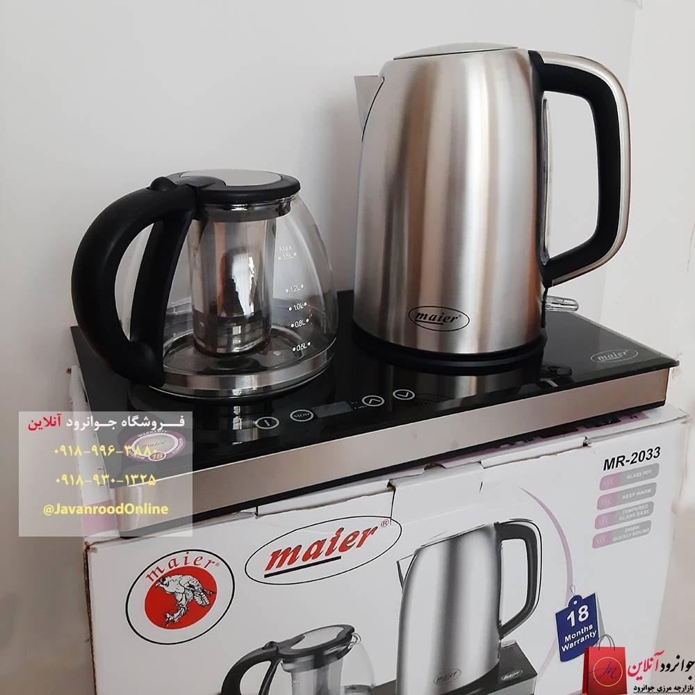 تصویر چای ساز استیل مایر MR-2033 Tea Maker Maier MR-2033
