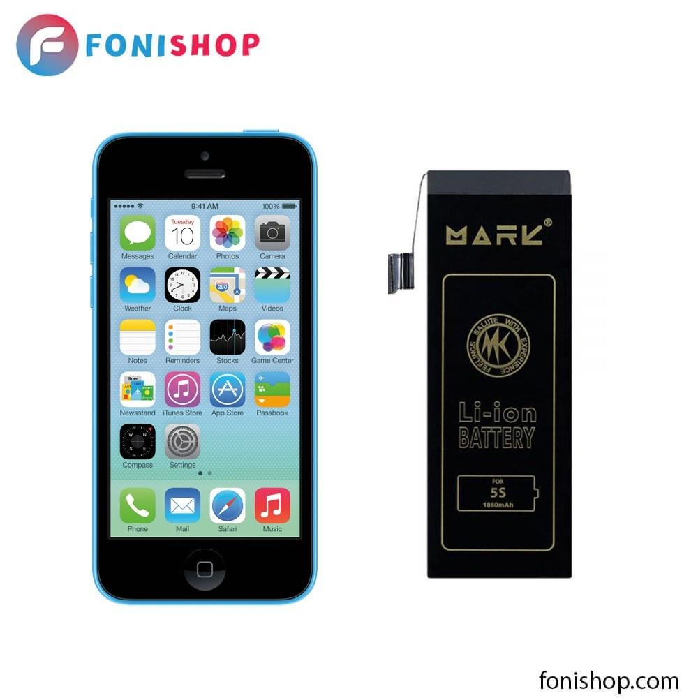 main images باتری تقویت شده مارک (Mark) آیفون 5 سی iPhone 5c