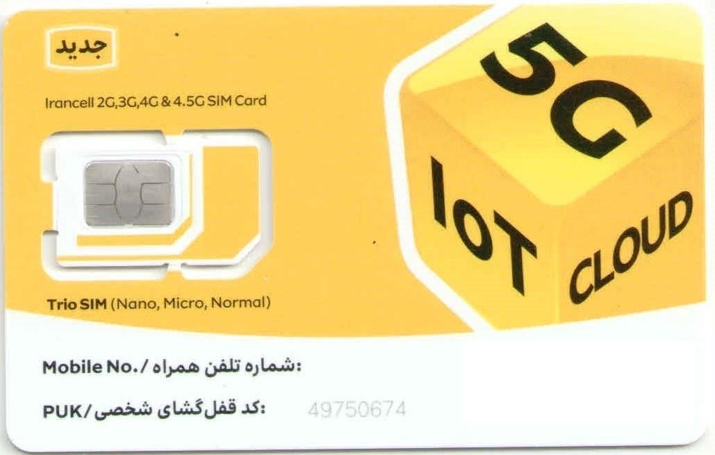 تصویر سیم کارت LTE 4.5G ایرانسل به همراه ۱۰۰ گیگ اینترنت – یکساله