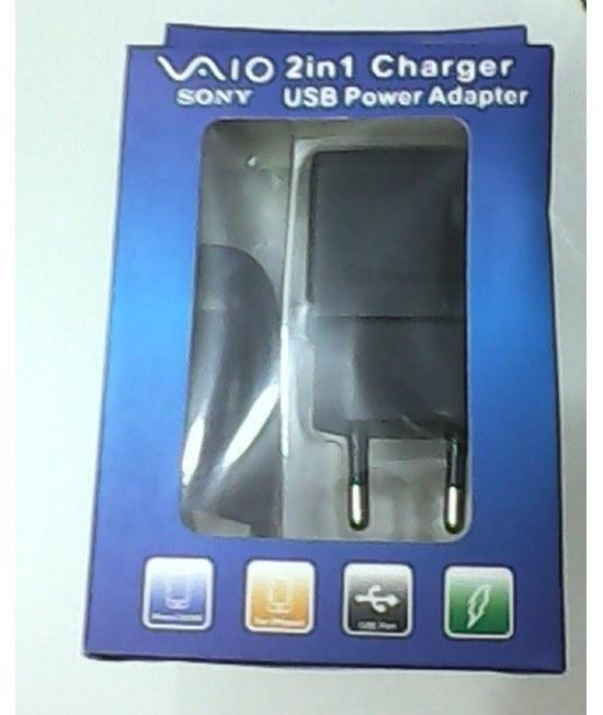 تصویر شارژر گوشی سونی sony  به همراه کابل اصلی - کیفیت مناسب (850MA)