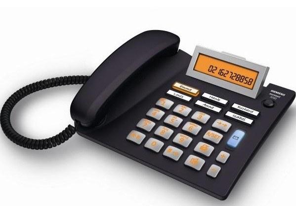تصویر گوشی تلفن گیگاست ES 5040 Corded Landline phone تلفن گیگاست ES 5040 Corded Landline phone