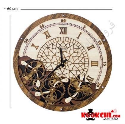 ساعت دیواری چوبی مدل لندن |