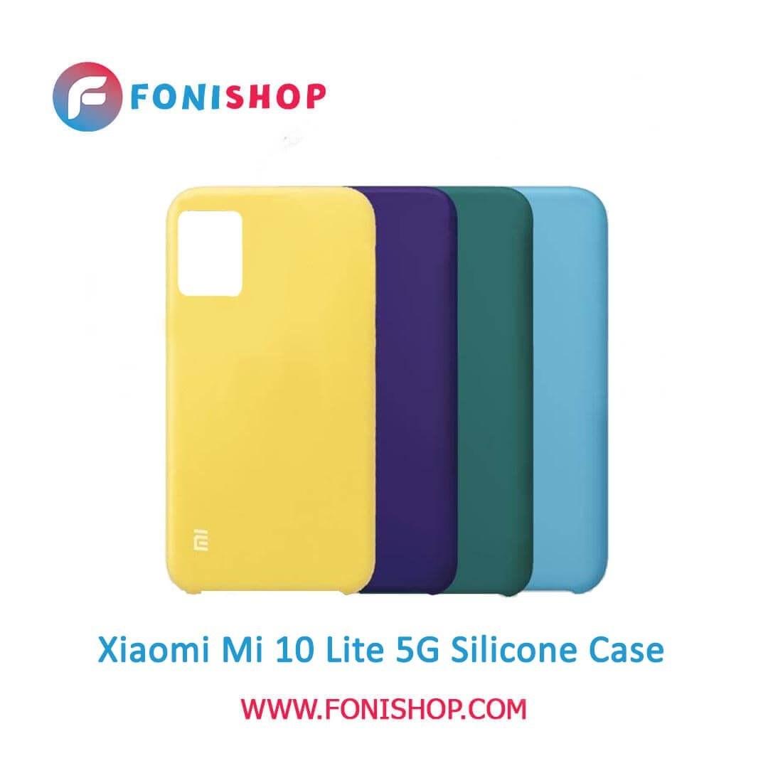تصویر قاب سیلیکونی گوشی شیائومی Xiaomi Mi 10 Lite 5G