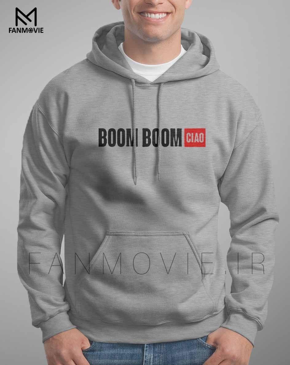 تصویر هودی خانه کاغذی طرح Boom Boom Ciao (ملانژ)