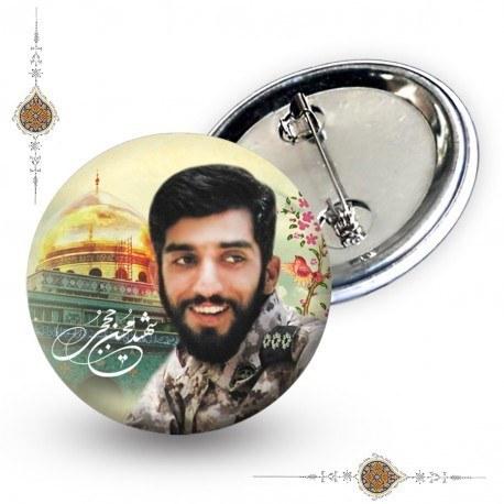 پیکسل شهید محسن حججی (اربابمان حسین) |