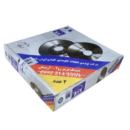 تصویر دیسک ترمز چرخ جلو شرکت تولیدی قطعات جلوبندی ایران لاهیجان ispco مناسب برای خودرو(ماشین) روا roa ABS بسته 2 عددی روآ