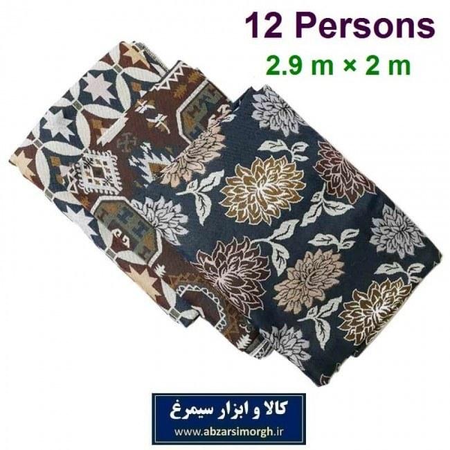 تصویر زیر سفره ای طرح سنتی سایز ۱۲ نفره HZA-007