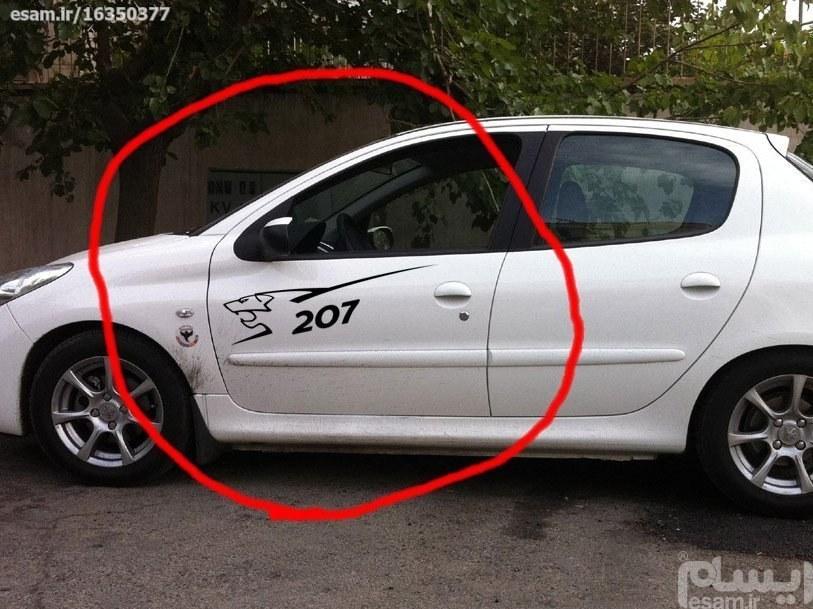 استیکر ( برچسب ) زیبای RC روی درب پژو 206 و 207 | قیمت یک جفت می باشد. در رنگهای : سفید مشکی سفید قرمز آبی زرد ( هنگام خرید سفارش دهید)