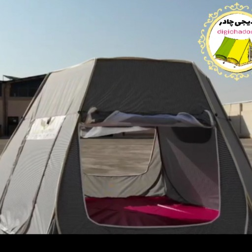 main images چادر مسافرتی کمپ 16 نفره فنری دیجی چادر