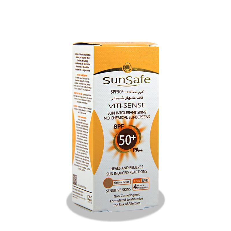 ضد آفتاب پوست حساس سان سیف
