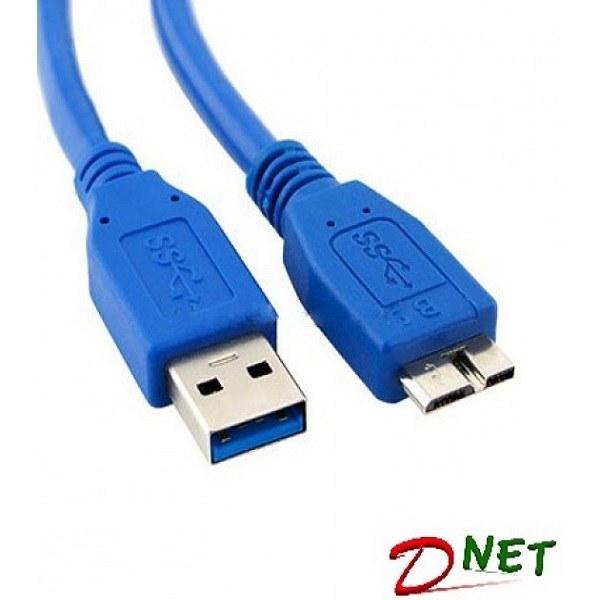 تصویر کابل هارد Dnet 1.5m USB3