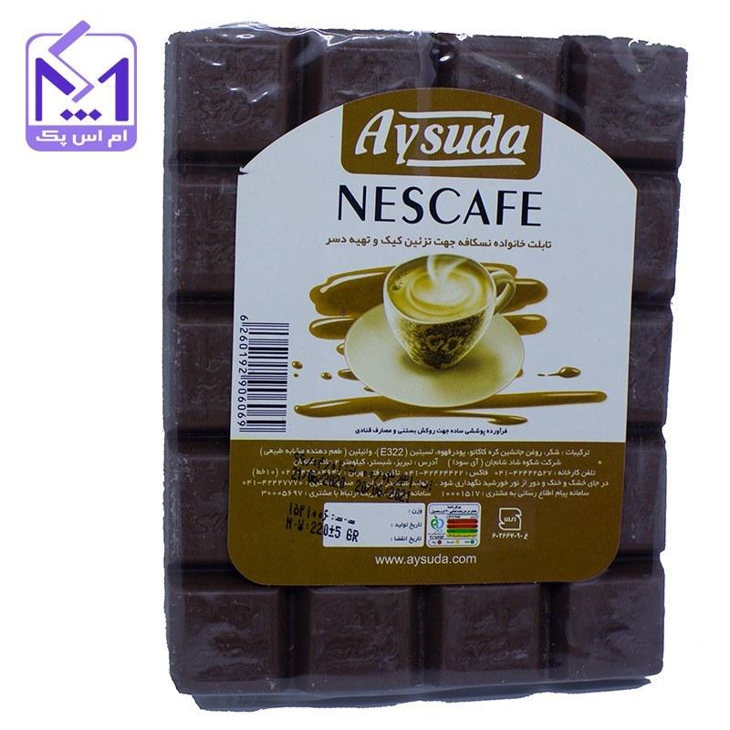 تصویر شکلات تخته ای نسکافه جهت تزئین کیک و دسر