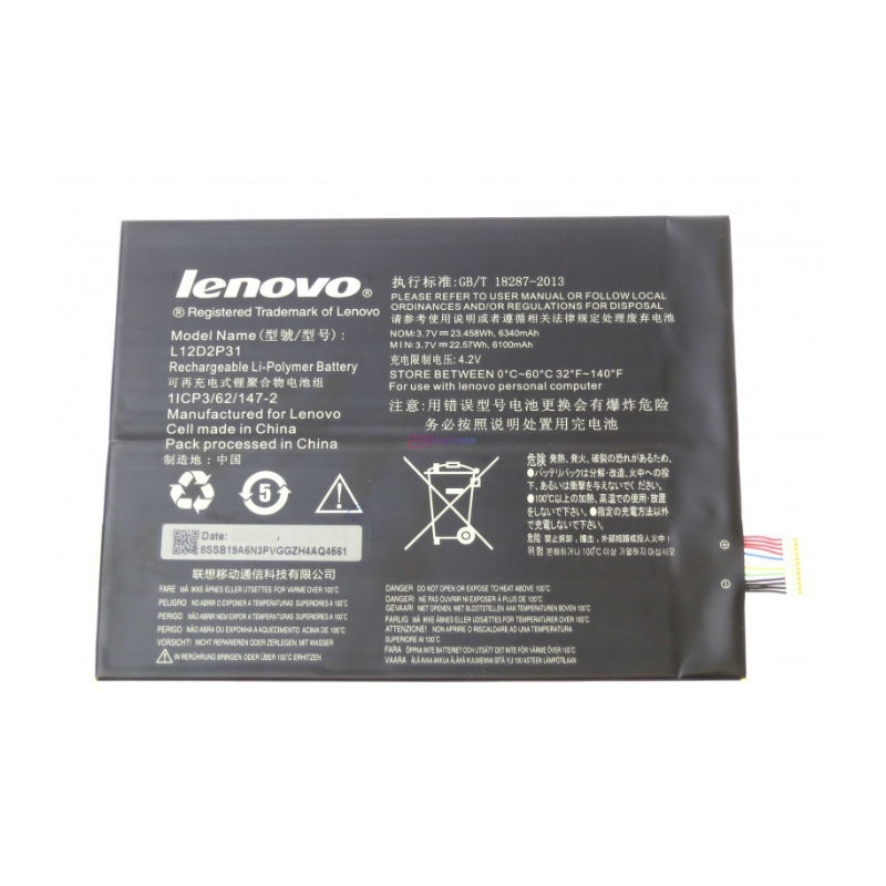 main images باطری تبلت لنوو Lenovo S6000