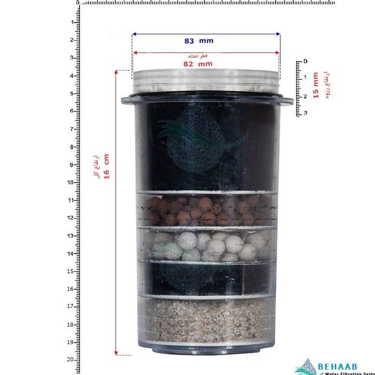 تصویر فیلتر طبقاتی تصفیه آب کلمنی سیلور Multi Stage Filter for Gravity Water Purifier System Silver