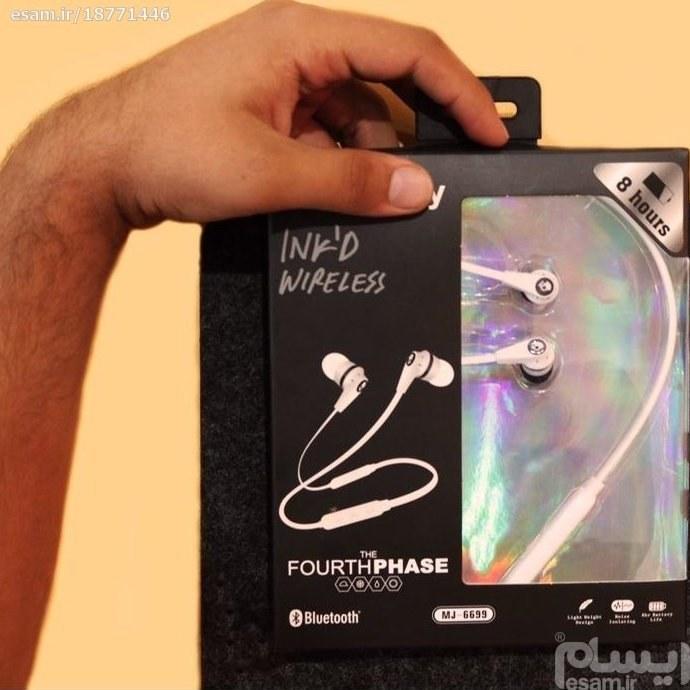 تصویر هندزفری بی سیم سامسونگ MJ-6699 Samsung MJ-6699 Wireless Handsfree