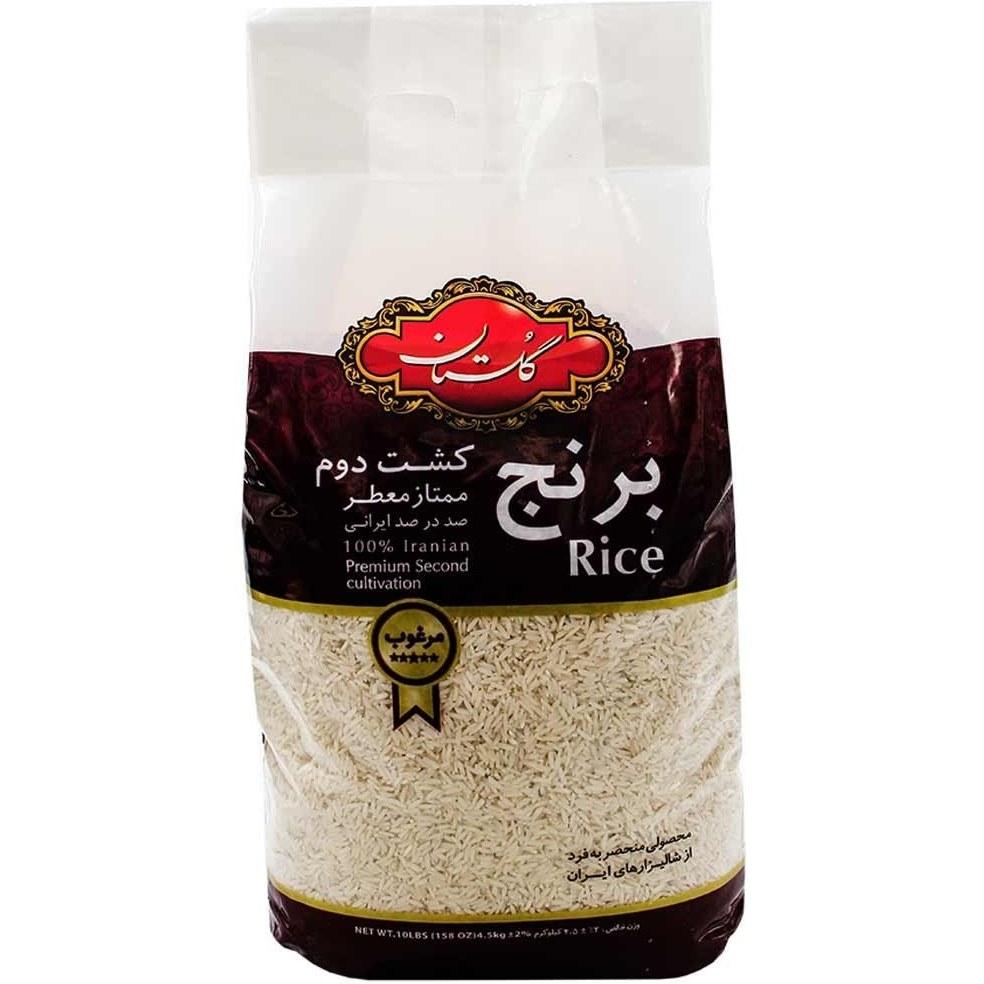 تصویر برنج ایرانی برداشت دوم گلستان 4.5 کیلوگرمی -