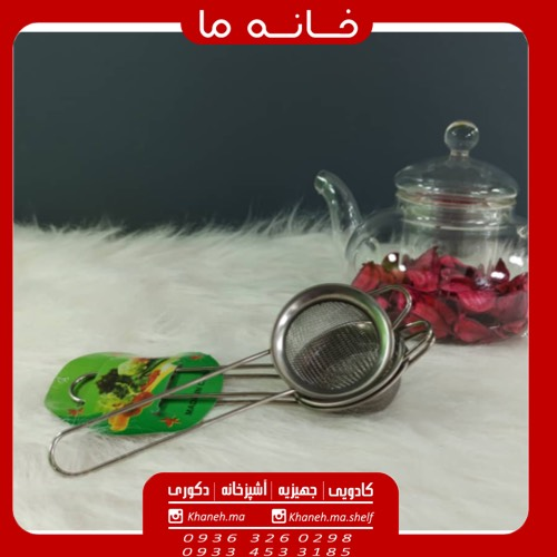 تصویر صافی چای فلزی دسته دار