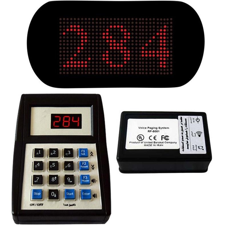 تصویر دستگاه فراخوان مشتری آریا مدل بی سیم II Oscar II Wireless Customer Pager