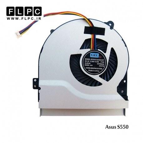 تصویر فن لپ تاپ ایسوس نوع دوم Asus S550 Laptop CPU Fan