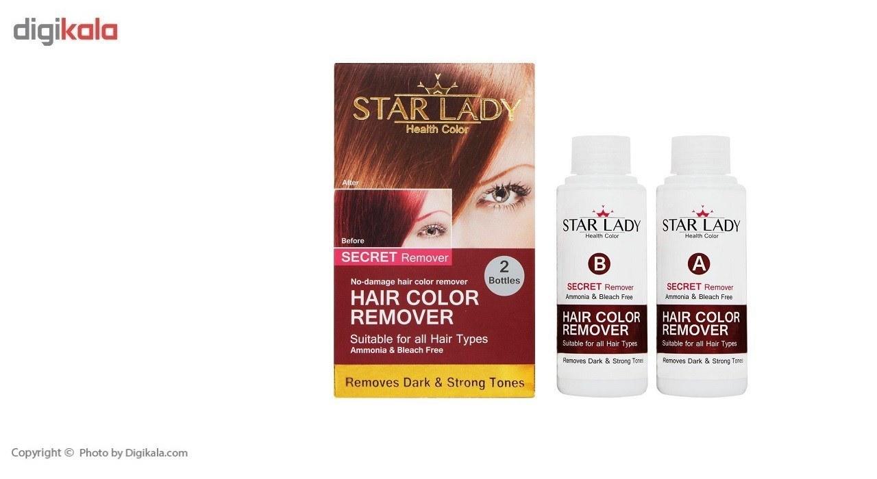 تصویر بی رنگ کننده مو استار لیدی مدل Secret حجم 400 میلی لیتر Starlady Secret Hair Color Remover 400 ml