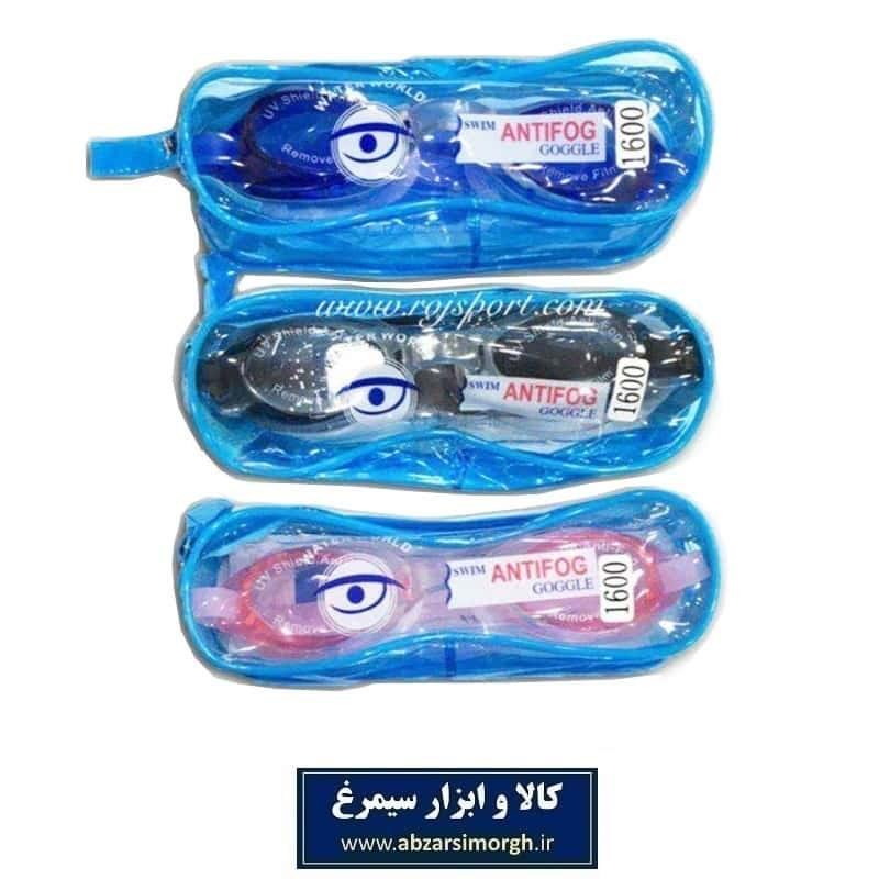 تصویر عینک شنا Antifog Google کیف دار VES-003