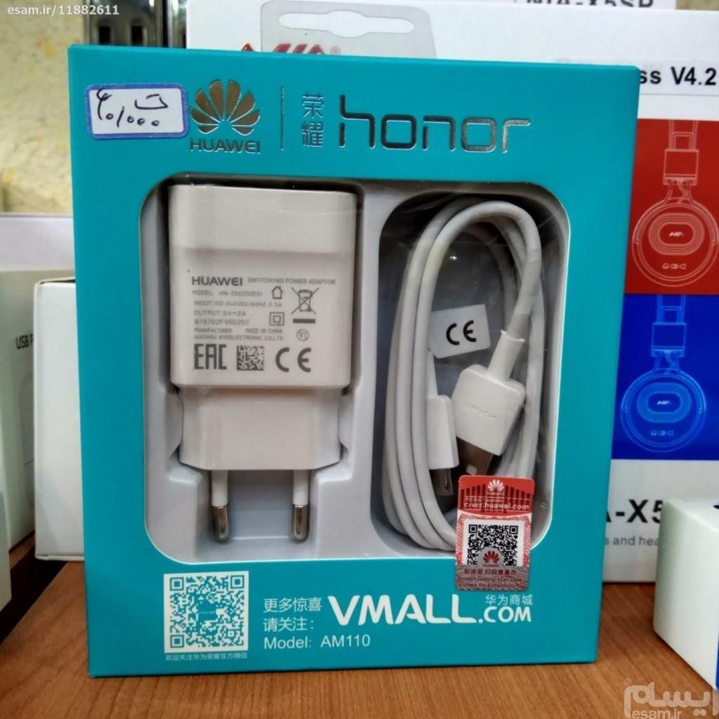 تصویر شارژر اصلی گوشی هواوی Huawei Tab 2A Charger HW-050200E01 Huawei Tab 2A Charger HW-050200E01