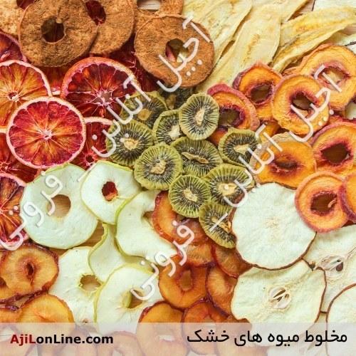 عکس مخلوط میوه خشک فله (عمده)  مخلوط-میوه-خشک-فله-عمده