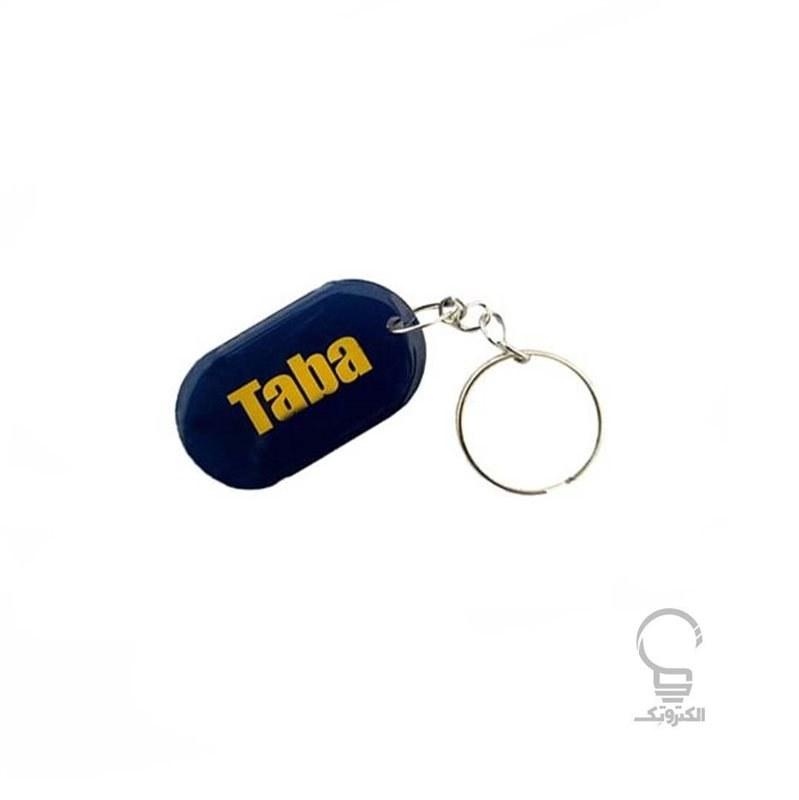 main images تگ NFC تابا