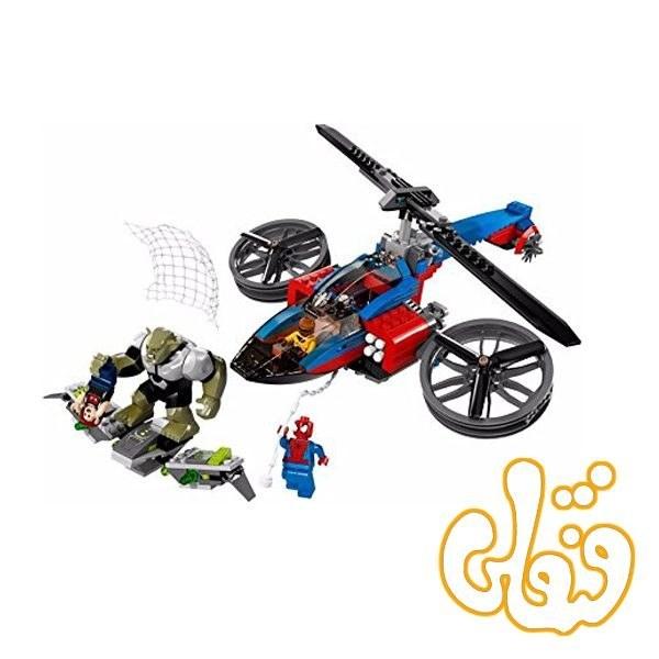 ساختنی لگو هلیکوپتر و اسپایدرمن 7106  