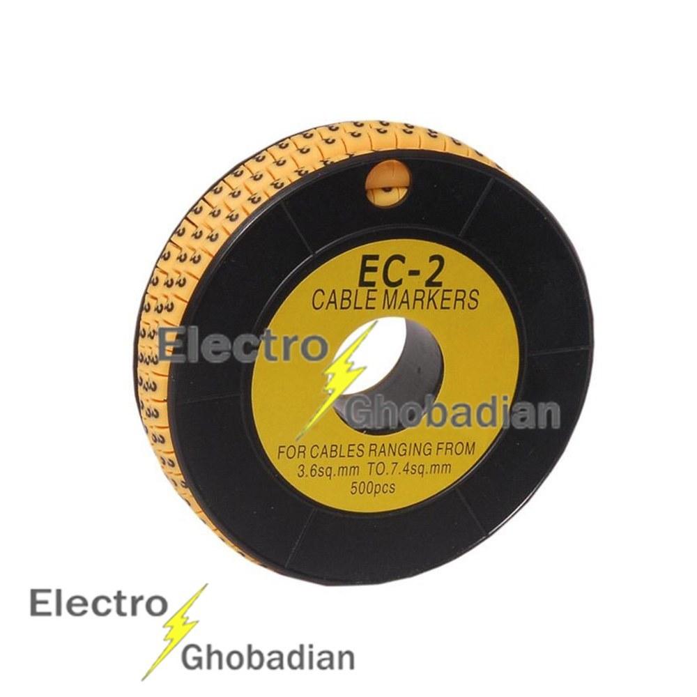 تصویر حروف سیم حلقه ای یا گرد A تا Z برای سیم ۱/۵ تا ۴ کد EC2 حروف سیم حلقه ای یا گرد A تا Z برای سیم ۱/۵ تا ۴ کد EC2