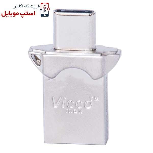 تصویر فلش مموری ویکومن مدل VC400 ظرفیت 32 گیگابایت Viccoman VC400 Flash Memory 32GB