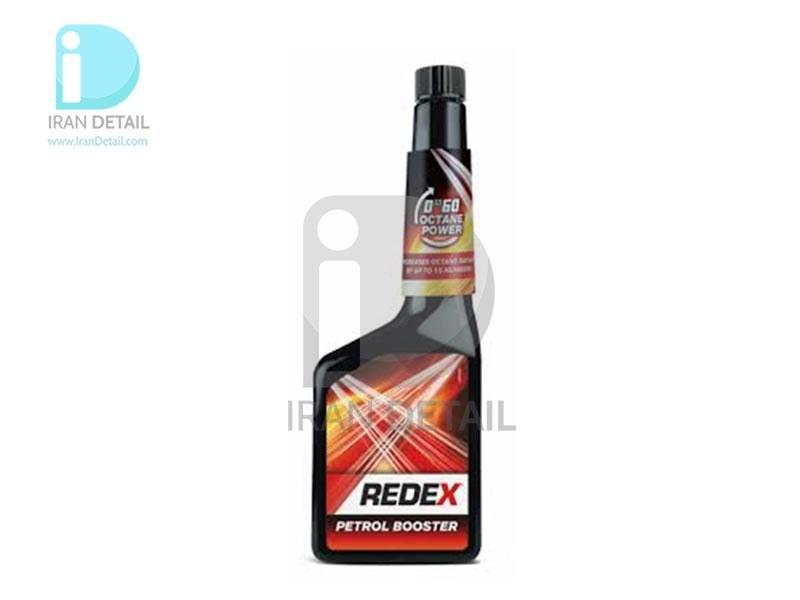 تصویر مکمل بنزین خودرو اکتان رداکس Redex Octane Power