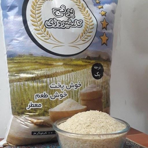 برنج کامفیروزی |
