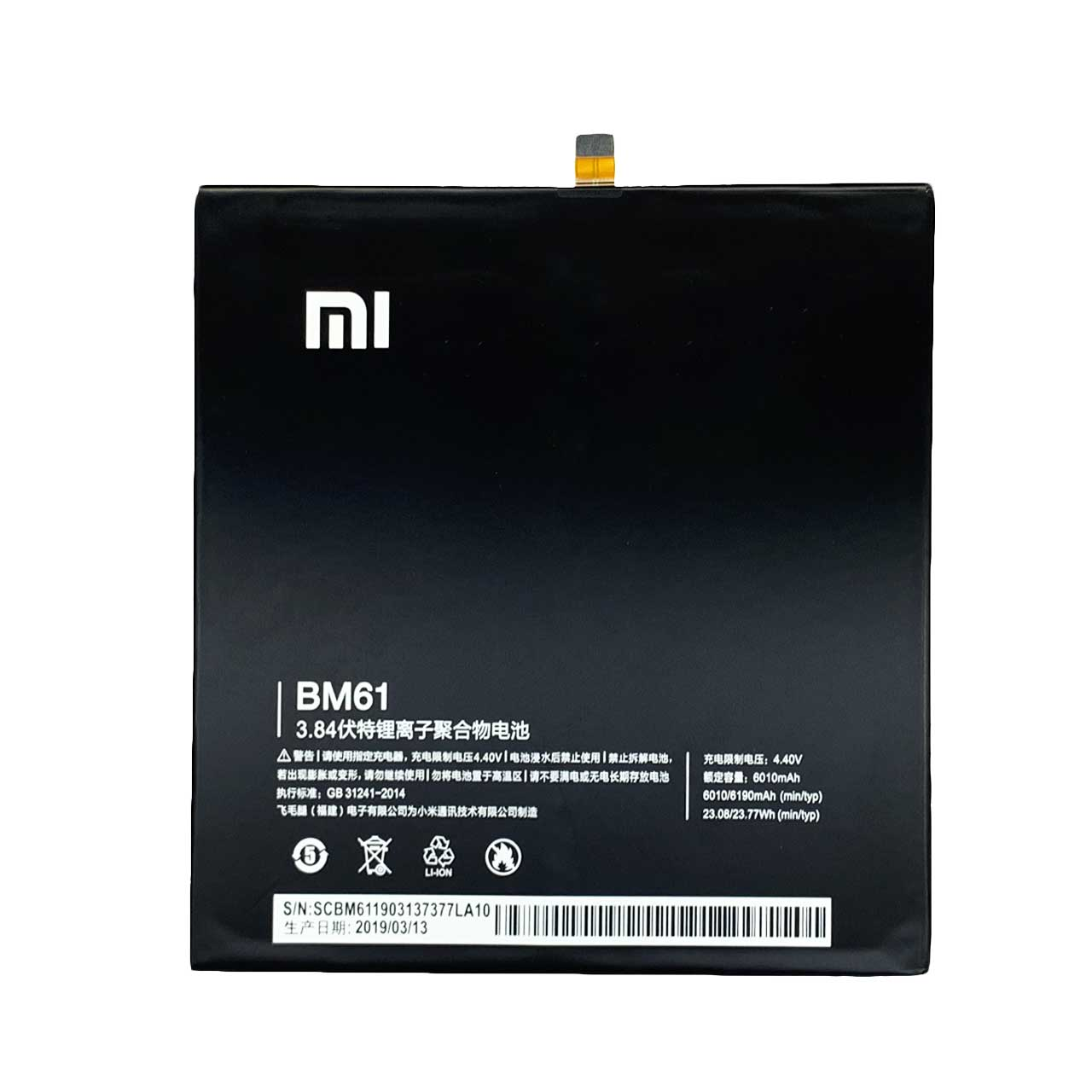 تصویر باتری تبلت شیائومی Xiaomi Mi Pad 2 با کد فنی BM61