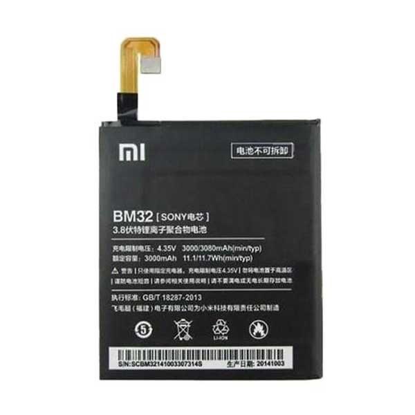 تصویر باتری موبایل شیائومی Mi4 با کدفنی BM32 Battery BM32 for Xiaomi MI4