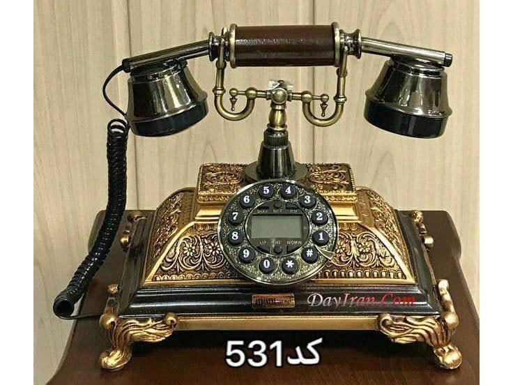 تلفن سلطنتی ۵۳۱