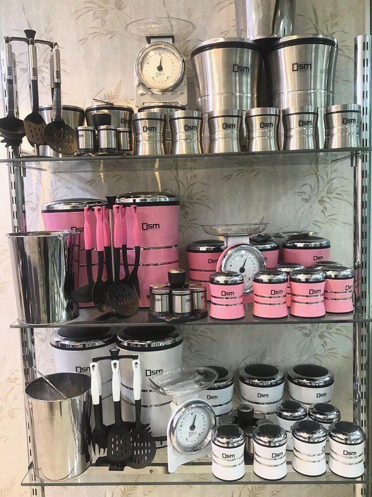 تصویر سرویس آشپزخانه 29 پارچه کمر باریک DSM
