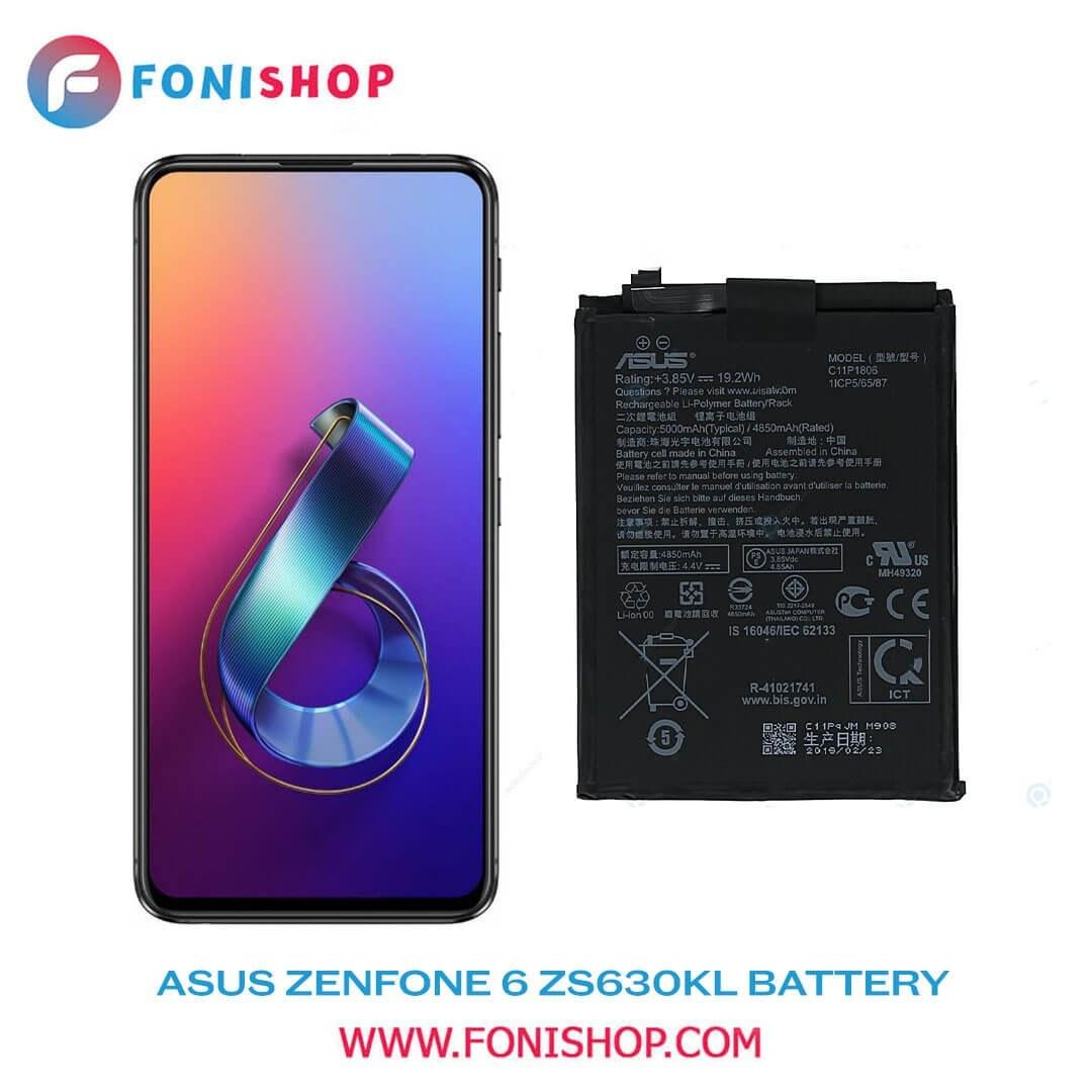 تصویر باتری اصلی گوشی ایسوس زنفون ASUS Zenfone 6 ZS630KL