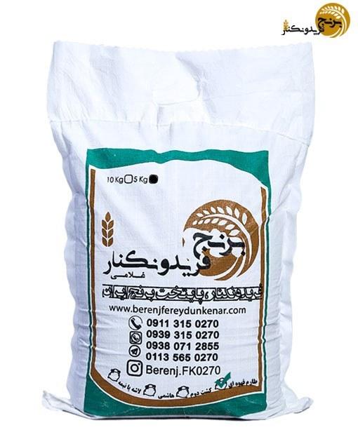 تصویر برنج قهوه ای طارم محلی ارگانیک فریدونکنار-5 کیلویی