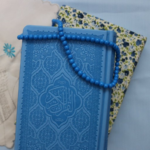 قرآن رنگی آبی جیبی  