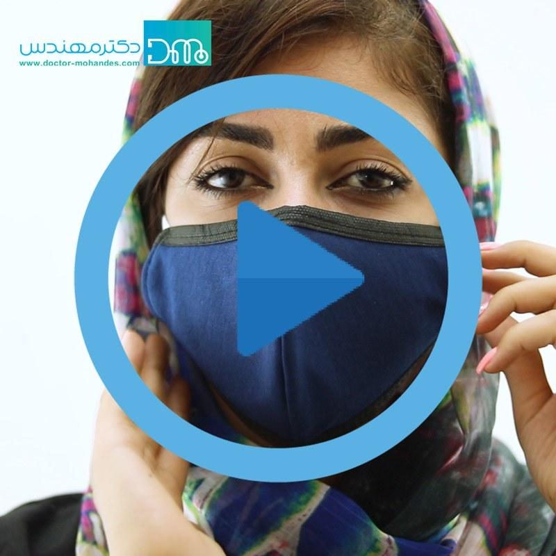 تصویر ماسک سه لایه پارچه ای قابل شستشو