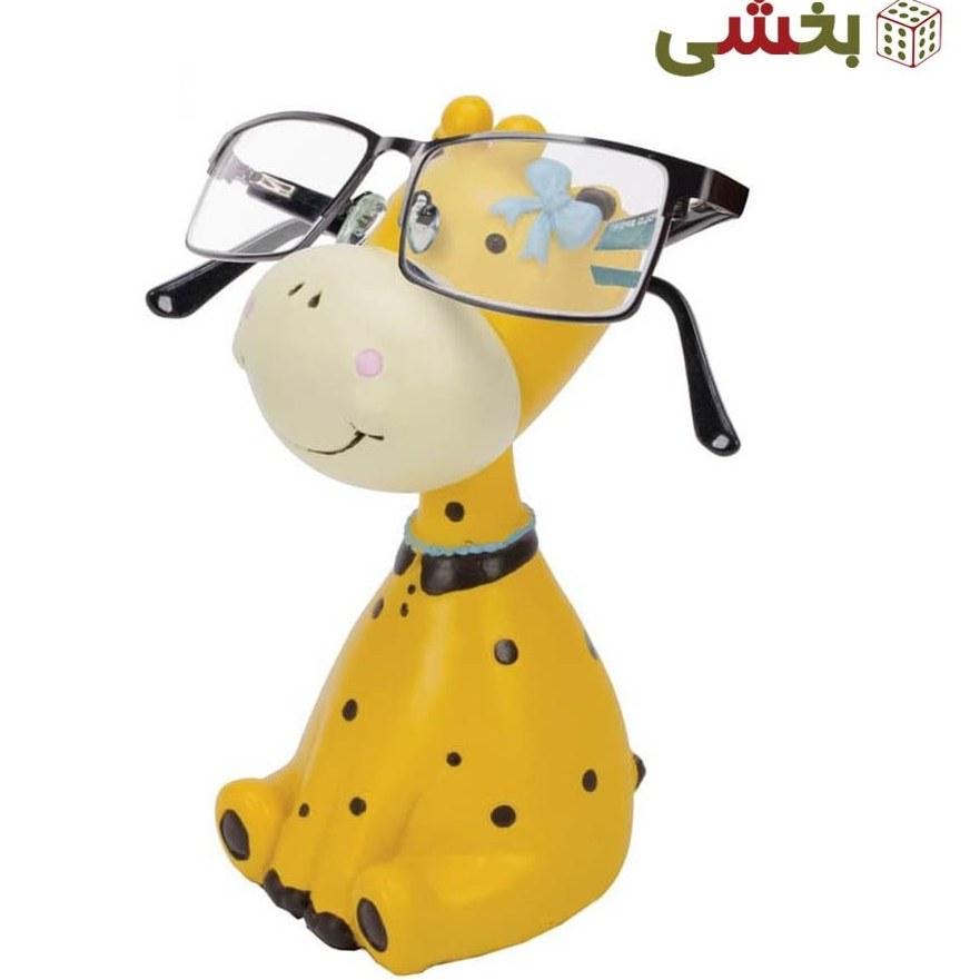 تصویر نگهدارنده عینک طرح زرافه
