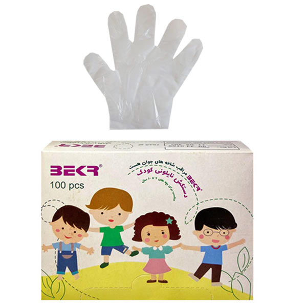دستکش یکبار مصرف نایلونی کودک بسته ۱۰۰ عددی مدل بکر